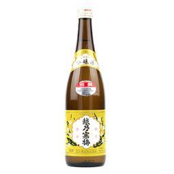Koshi No Kanbai Bessen Ginjyo Sake 720ml